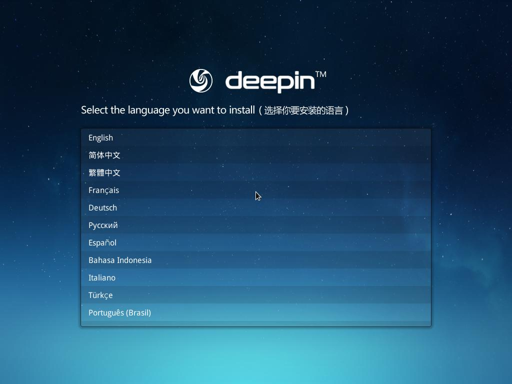 virtualbox_deepin_13_09_2016_16_55_56